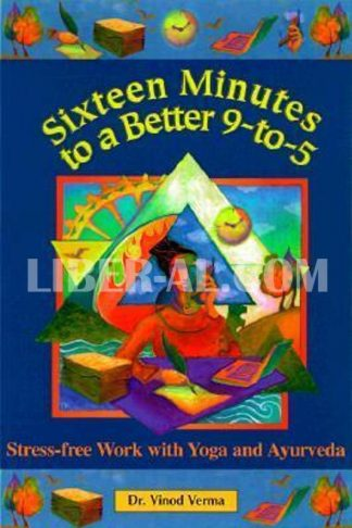 Sixteen Minutes to a Better 9-To-5