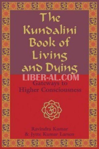 Kundalini Book of Living and Dying: Gateways to Higher Consciousness